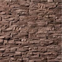 Декоративный камень Royal Legend Петра серо-коричневый 02-680 (297x97x15-20) -