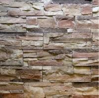 Декоративный камень Royal Legend Петра бежево-коричневый с серым 02-189 (297x97x15-20) -