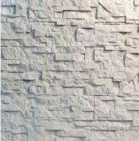 Декоративный камень Royal Legend Голарда белый 19-010 (470/280/187x93x10-35) -