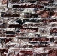 Декоративный камень Royal Legend Голарда бежево-коричневый с серым 19-189 (470/280/187x93x10-35) -