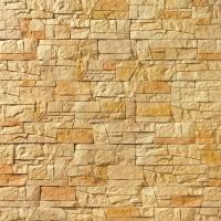 Декоративный камень Royal Legend Коста-Брава желтый 11-140 (485/290/185x97x15-20) -