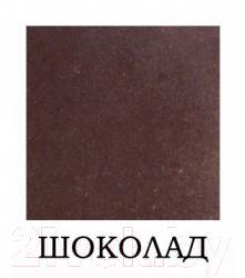 Мойка кухонная Granula GR-7002 (шоколад)