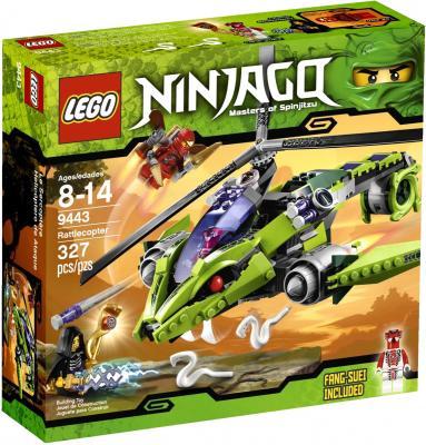 Конструктор Lego Ninjiago Змеиный вертолёт (9443) - упаковка