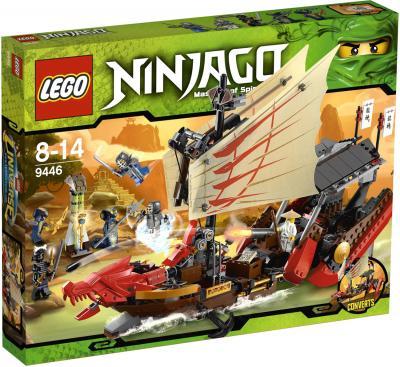Конструктор Lego Ninjiago Летучий корабль (9446) - упаковка
