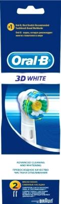 Насадки для зубной щетки Braun Oral-B 3D White EB18 / 81317998 (2шт)