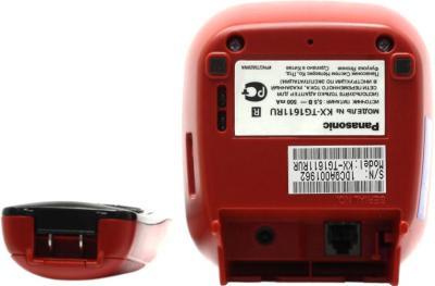 Беспроводной телефон Panasonic KX-TG1611  (красный) - вид снизу