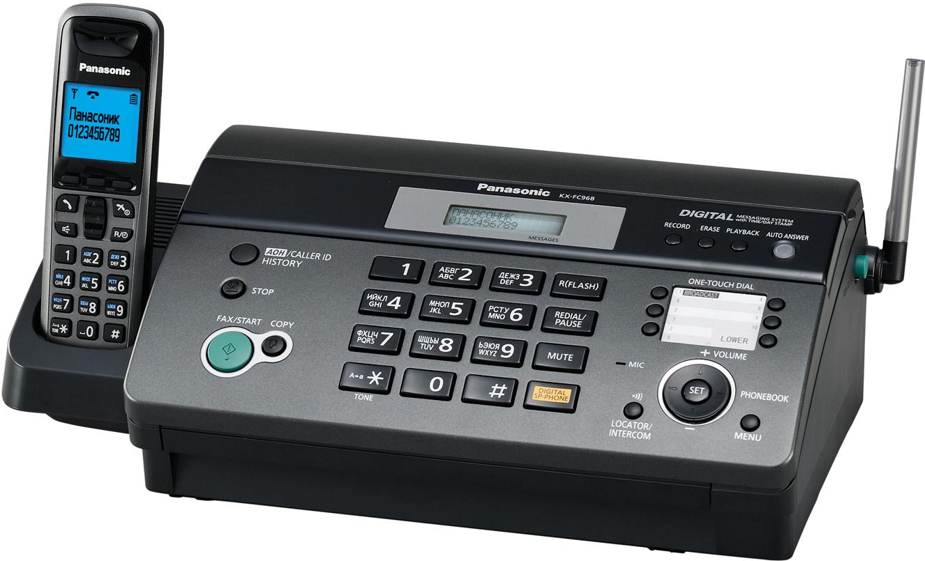 Факс panasonic kx-fp207ru на обычной бумаге, с опред номера, белый