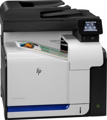 МФУ HP LaserJet Pro 500 M570dn (CZ271A) - общий вид
