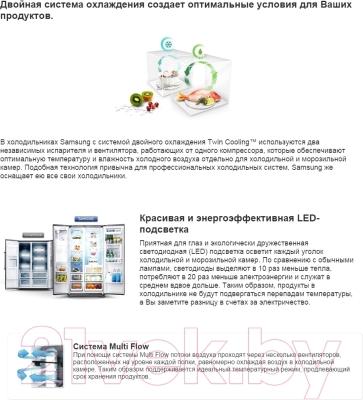 Холодильник с морозильником Samsung RSH5SBPN1