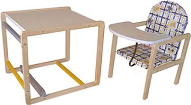 Стульчик для кормления Апельсиновая зебра Непоседа-4 Комфорт (бежевый) - стол и стул