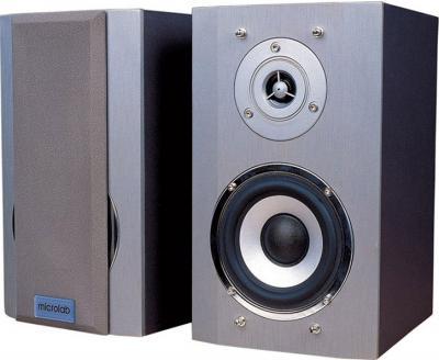 Мультимедиа акустика Microlab B 75 Silver (B75-3154) - общий вид