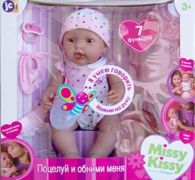 Кукла-младенец JC Toys 27010 - упаковка