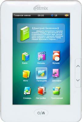Электронная книга Ritmix RBK-330 White (microSD 4Gb) - общий вид