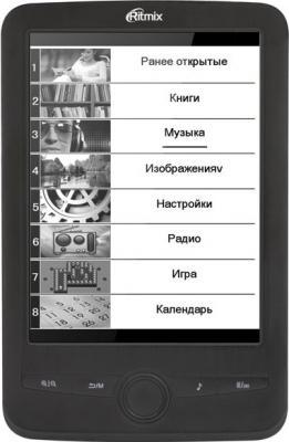 Электронная книга Ritmix RBK-600 (microSD 4Gb) - общий вид
