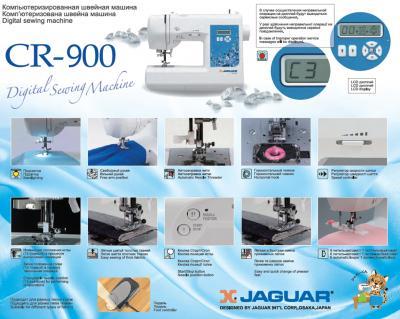 Швейная машина Jaguar CR-900 - инструкция