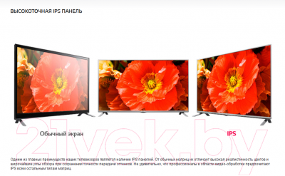 Телевизор LG 55LF640V