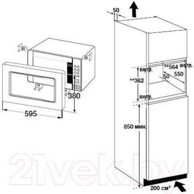 Микроволновая печь Samsung FW87SSTR/BWT - информация для встраивания