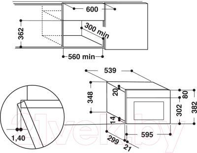 Микроволновая печь Whirlpool AMW 440/IX