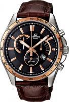 Часы мужские наручные Casio EFR-510L-5AVEF -