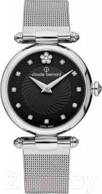 Часы женские наручные Claude Bernard 20500-3-NPN2