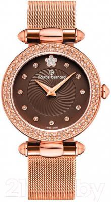 Часы женские наручные Claude Bernard 20504-37RPM-BRPR2