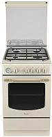 Кухонная плита Hotpoint HT5GG3F C (OW) -