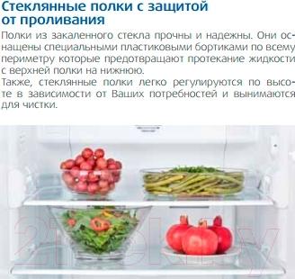 Холодильник с морозильником Beko RCNK355E21X
