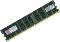 Оперативная память DDR3 Lenovo 00Y3653 -