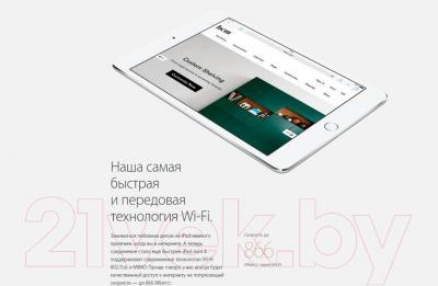 Планшет Apple iPad mini 4 MK6K2RK/A (серебристый)