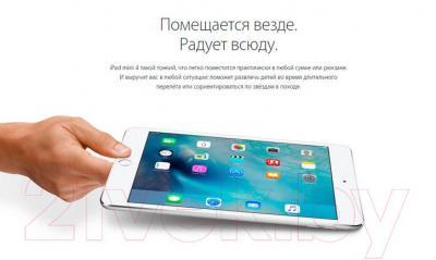 Планшет Apple iPad mini 4 Cell MK712RK/A (золотой)