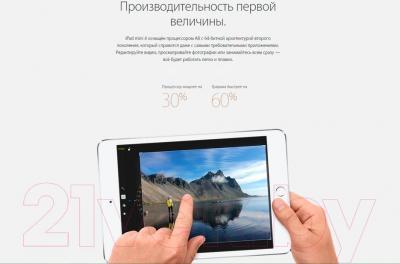 Планшет Apple iPad mini 4 Cell MK732RK/A (серебристый)