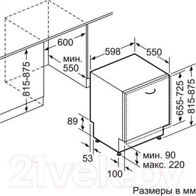 Посудомоечная машина Siemens SN678X50TR - схема встраивания