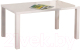 Обеденный стол Halmar Ronald 160x90 (белый) -