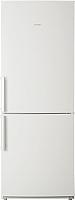 Холодильник с морозильником ATLANT ХМ 4521-000-N -