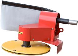 Косилка роторная МТЗ КРМ-1 - общий вид