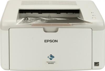 Принтер Epson AcuLaser M1400 - фронтальный вид (открытый лоток)