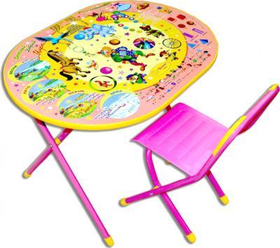 Стол+стул Дэми УЗ-01 Овал: Цирк (розовый) - общий вид