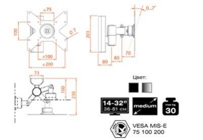 Кронштейн для телевизора Electric Light КБ-01-11-У - схематическое изображение
