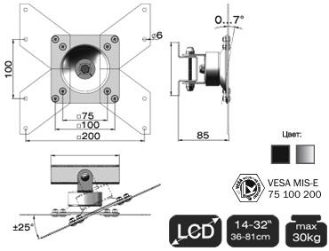 Кронштейн для телевизора Electric Light КБ-01-20 - схематическое изображение