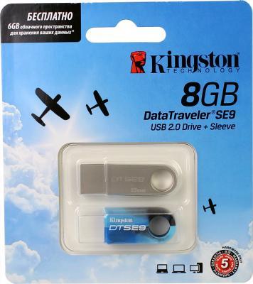 Usb flash накопитель Kingston DataTraveler SE9 8GB DTSE9H/8GB (KC-U468G-2U1) - в коробке (+ силиконовый чехол)