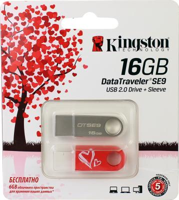 Usb flash накопитель Kingston DataTraveler SE9 Valentine's Day 16GB (KC-U4616-2U2) - в коробке (+ силиконовый чехол)