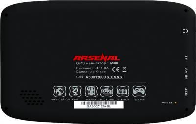 GPS навигатор Arsenal A500 - вид сзади