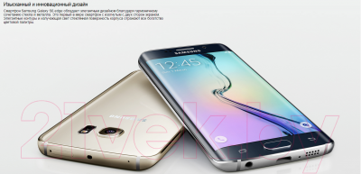 Смартфон Samsung Galaxy S6 Edge / G925F (изумруд)