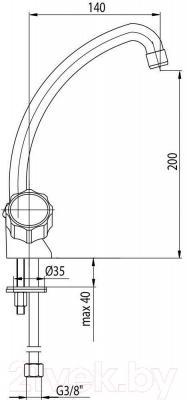 Смеситель Ferro Class 2446200