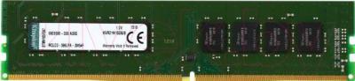 Оперативная память DDR4 Kingston KVR21N15D8/8