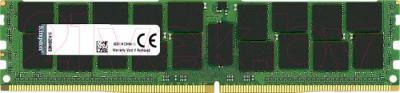 Оперативная память DDR4 Kingston KVR21R15D4/16