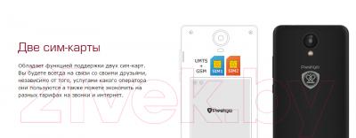 Смартфон Prestigio Muze C3 / PSP3504DUO (черный)