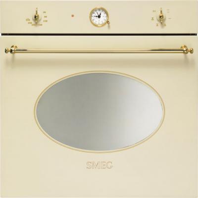 Газовый духовой шкаф Smeg SC800GVP9 - общий вид