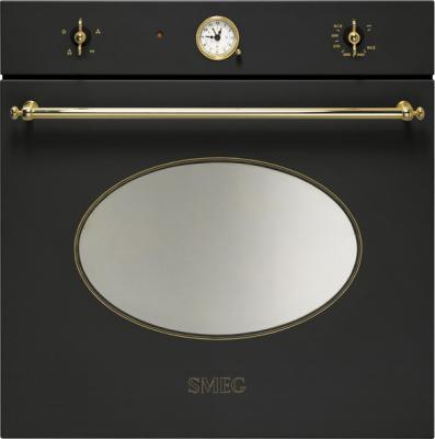 Газовый духовой шкаф Smeg SC800GAO9 - общий вид