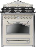 Кухонная плита Smeg CC9GPX -